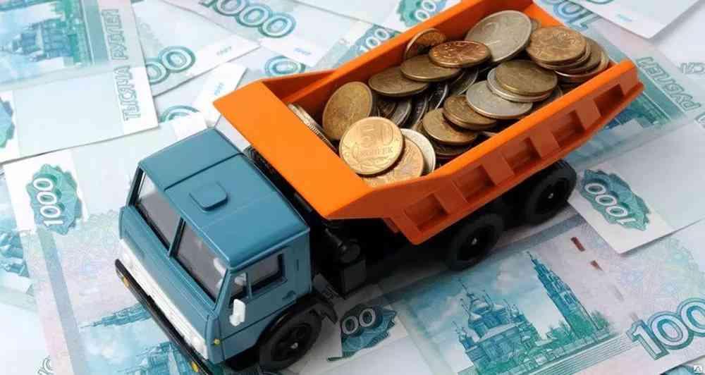Экономия на доставке